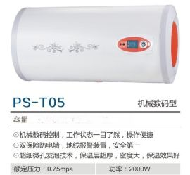 家用储水电热水器厂家 海信电热水器批发价格