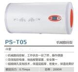 家用儲水電熱水器廠家 海信電熱水器批發價格