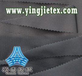 针织透湿防水服装面料