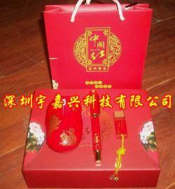 中国红陶瓷U盘+无线鼠标+青花瓷笔礼品套装