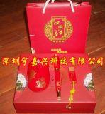 中國紅陶瓷U盤+無線滑鼠+青花瓷筆禮品套裝