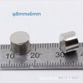 蒙兴隆圆形强力磁铁 φ8X6mm 镀锌