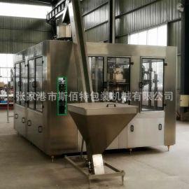 厂家供应 全自动苏打水灌装生产线/全自动含气饮料灌装生产线