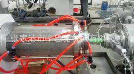 PERT地暖管材擠出機,PERT塑料管材擠出生產線設備