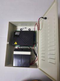 海湾 GST-DY-050电源箱 现货