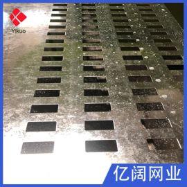 专业生产镀锌冲孔网 瓷砖样品展架网片 背墙瓷砖展架网片
