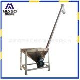 米亚格机械厂家直销M-159不锈钢螺杆上料机螺旋上料机