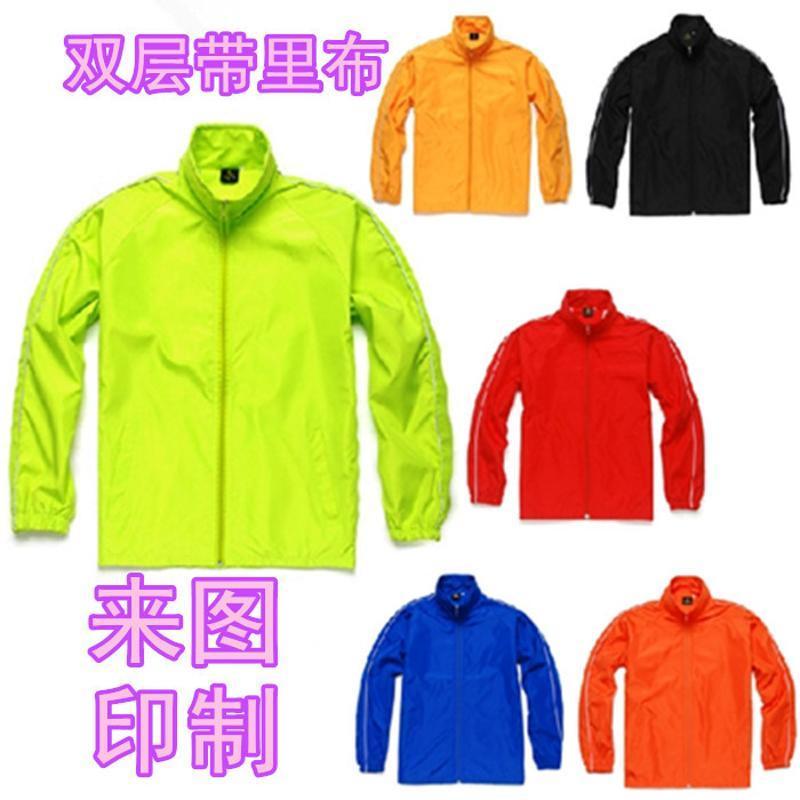 工作服外套定制印字logo长袖风衣广告衫文化衫定做班服活动工衣服