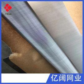 超薄316L不锈钢丝网 300目 400目 平纹编织网印刷网