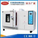 快溫變環境試驗箱 高低溫衝擊試驗箱非標定製廠
