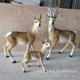 玻璃鋼動物鹿子雕塑定製 玻璃鋼羚羊動物組合擺件 玻璃鋼綠化擺件