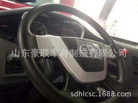 山西 - 一汽解放J6电子组合仪表总成(汽车仪表),厂家直销