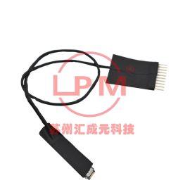 苏州汇成元供I-PEX 20346-010T-32R 20347-310E-12R 间距排针屏线