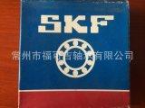 銷售   FKG 英國FKG  瑞典原裝進口軸承