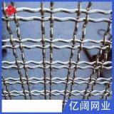 回字形不锈钢轧花网 回字形不锈钢金属编织网