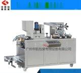 广州 平板式铝塑泡罩自动包装机 供应平板多功能电子烟包装机价格