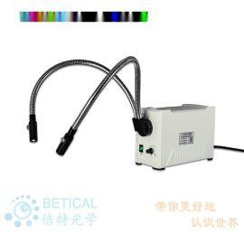 LED光纤冷光源ULP-303-S型显微镜光源30W高亮度光衰小寿命长灯珠