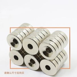 N35钕铁硼强磁圆形磁铁带孔吸铁石沉孔沉孔强力磁铁18x5-5mm