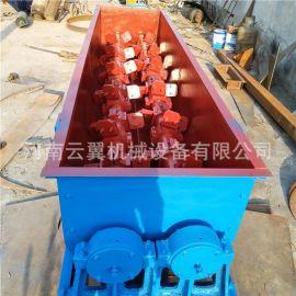 双轴搅拌机卧式 大功率混凝土双轴搅拌机 连续式水泥砂浆搅拌机