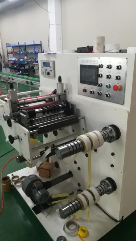 厂家直销全自动石墨复合材料分切机高效保护膜自动分切机