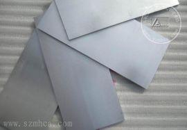美航现货供应镁合金0.3厚 镁合金厂家**