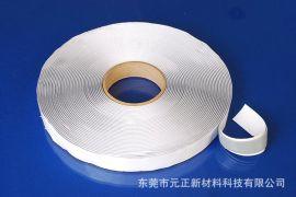 厂家直销丁基防水胶带 丁基胶带   钢结构防水密封胶
