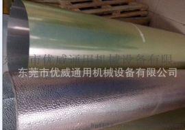 优威豆纹镜面铝反光片