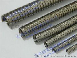 福莱通DN50金属波纹管,走线金属软管生产厂家