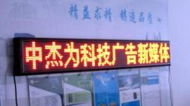 深圳车载显示屏