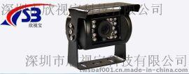 大巴/货车车载高清摄像头 650线CCD后视倒车摄像头 搞齐车载监控 红外夜视 12V24V