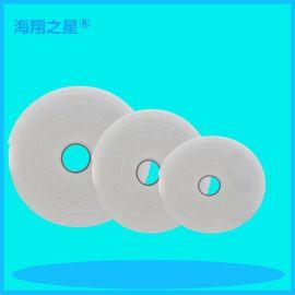 建筑泡沫胶带 专业生产厂家 高粘广告标牌固定泡沫双面胶 海绵双面胶优惠销售