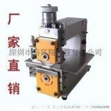 中山厂家直销1200mmLED板切板机 铝基板分板机 灯条裁切机