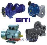 SITI减速机,siti电机