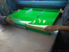 文件夹  PVC绿  材 PVC红  材 PVC彩  材