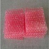 气泡袋厂家定制电子产品专用防静电气泡袋