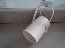 厂家批发LED18W单颗贴片直筒轨道灯 服装店家具店展厅使用导轨射灯