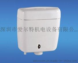 爱尔特智能感应节能冲水箱、新一代节能感应水箱