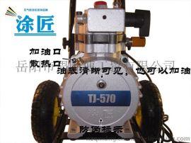 电动高压无气喷涂机