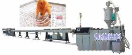 PE-RT管材生产线