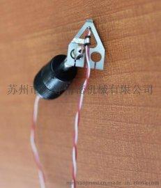 汽车电子电器漆包线点焊头 苏州汽车电子电器漆包线点焊头