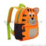 定製環保3D卡通兒童書包走失包 貓咪款