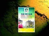 广州天河慧盈画册机械包装盒说明书合格证印刷包装盒化妆品盒茶叶盒月饼盒鞋盒电子产品
