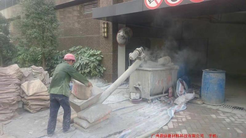 廣州深圳珠海汕頭發泡混凝土設備廠家