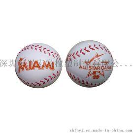 定制握力球 pu海绵球 泡沫玩具 PU礼品,发泡球