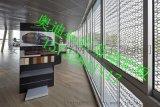 汽车4s店铝板冲孔网//一汽奥迪4s店外墙装饰穿孔铝板厂家