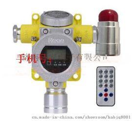 全天连续检测【天然气浓度超标声光报警器】 燃气报警器厂家