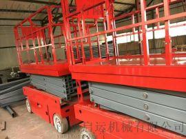 启运 车载升降平台8米电动升降台高空作业车剪叉四轮移动升降机直销