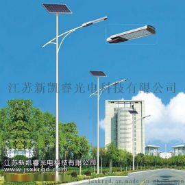 供应  低价 ** LED 太阳能 路灯 照明灯具