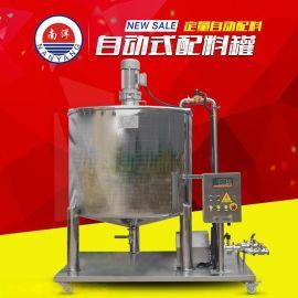 全自动称重配料桶自动配料系统 液体自动配料称重设备