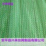 3针遮阳网,温室大棚遮阳网,扁丝遮阳网